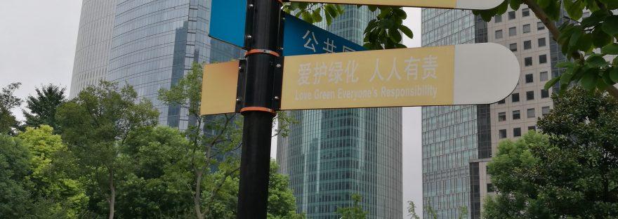 Smerokaz na Kitajskem