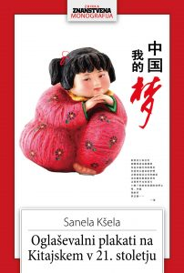 Oglaševalski plakati na Kitajskem
