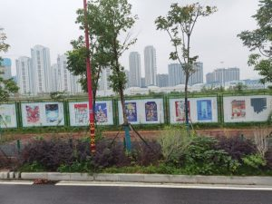 Začasna bolnišnica v Wuhanu po pandemiji, vir: DT