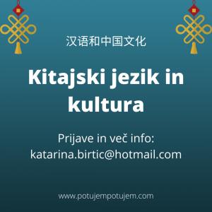 Kitajski jezik in kultura